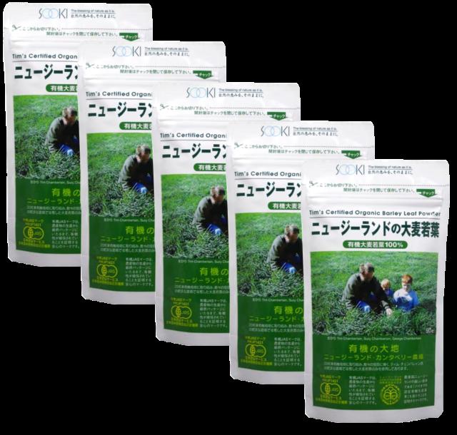 【送料無料】【一番オトク!】ソーキ ニュージーランドの大麦若葉90g 5袋セット