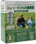 大麦若葉3g×30包