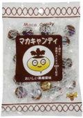 ソーキマカキャンディ100g商品画像