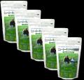 【送料無料】【20%OFF!】ソーキ ニュージーランドの大麦若葉270g 5袋セット