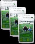 【10%OFF!】ニュージーランドの大麦若葉90g 3袋セット