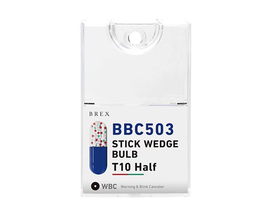 BREX 【BBC503】 スティックウェッジバルブ T10ハーフ