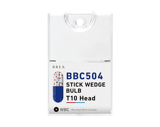 BREX 【BBC504】 スティックウェッジバルブ T10ヘッド
