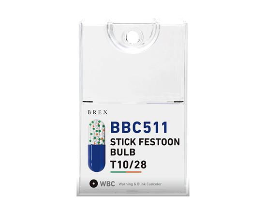 BREX 【BBC511】 スティックフェストンバルブ T10/28