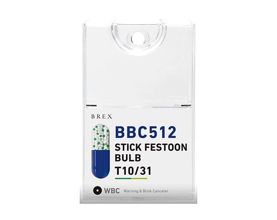 BREX 【BBC512】 スティックフェストンバルブ T10/31