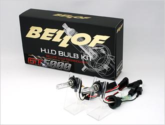 BELLOF GT5000 バルブキット (H1/H3C/H4/H7/HB3/4/H9/11) 【EMC101/102/103/104/105/111】