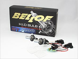 BELLOF GT7000 バルブキット H4Hi/Lo(HL4MV/SSS) 【EMC212/206】