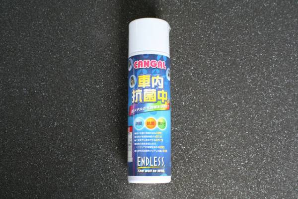 ENDLESS 車内抗菌中。