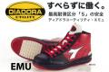 ディアドラ 安全靴 EMU(エミュ)