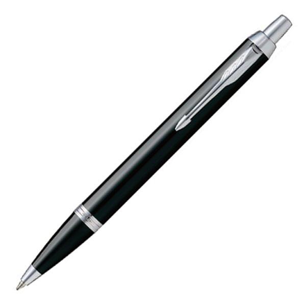 【即納可能】パーカー(PARKER) IM ブラックCT ボールペン  1975636 メール便可
