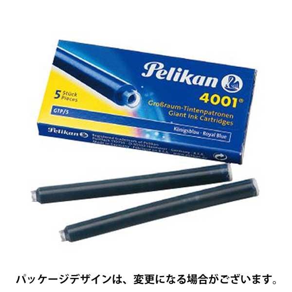 【即納可能】ペリカン(Pelikan)カートリッジインク 5本入り