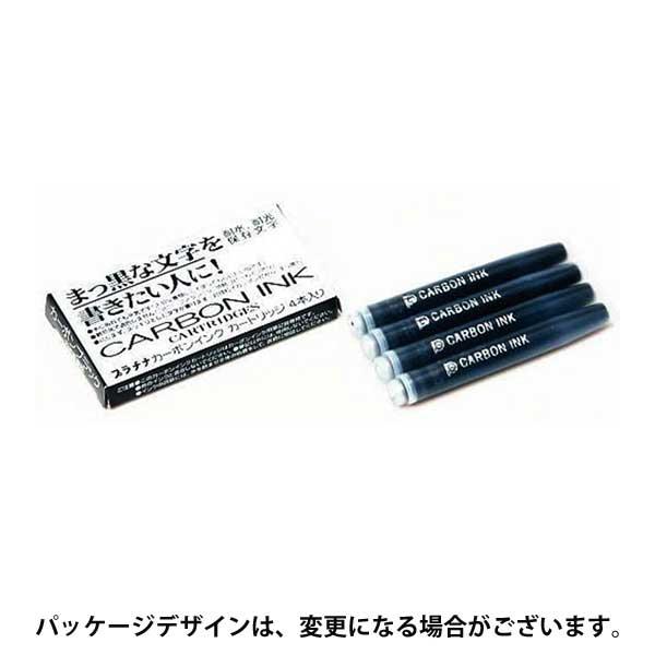 【即納可能】プラチナ萬年筆(PLATINUM)  カーボン カートリッジインク アルカリ性 #1 ブラック SPC-200 4273001 メール便可