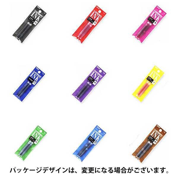 【即納可能】プラチナ萬年筆(PLATINUM)  水性染料 カートリッジインク SPN-100A メール便可