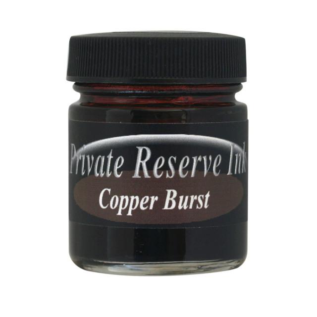 【即納可能】プライベートリザーブインク(Private Reserve Ink) ボトルインク カパーバースト Copper Burst