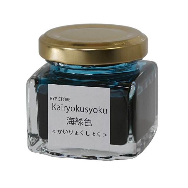 【即納可能】ペンスタ磐田オリジナルボトルインク 海緑色:かいりょくしょく