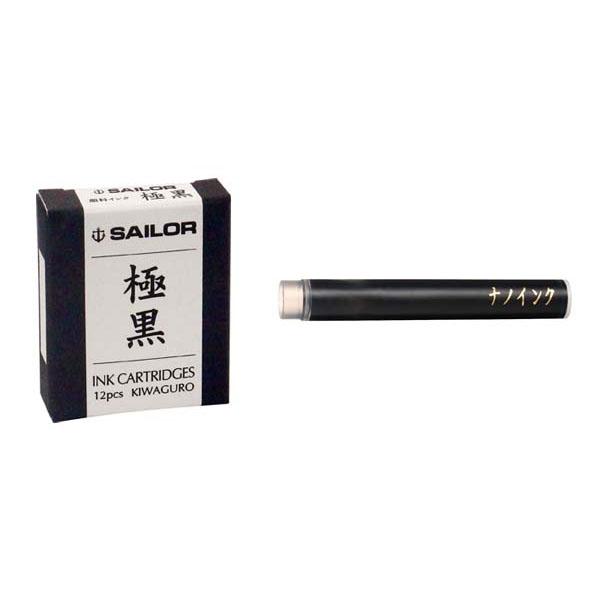 【お取り寄せ】セーラー(SAILOR) カートリッジインク 極黒 130602120