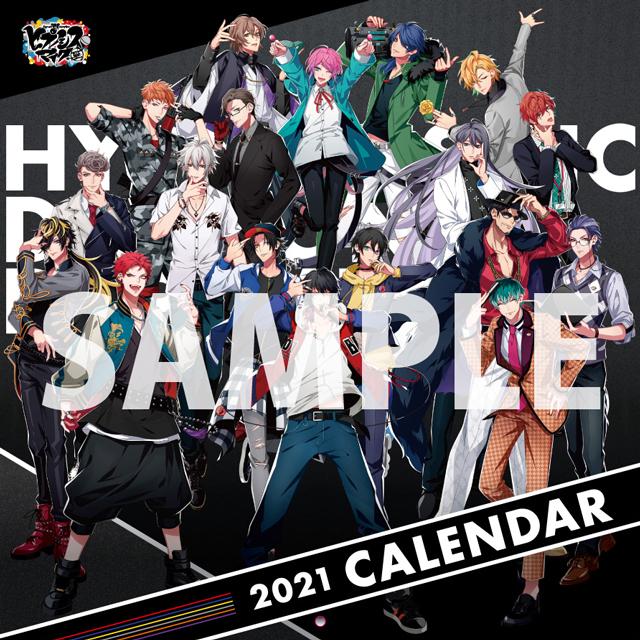 ヒプノシスマイク -Division Rap Battle- 2021年カレンダー LP盤