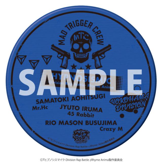ヒプノシスマイク -Division Rap Battle- Rhyme Anima 卓上テーブル ヨコハマ・ディビジョン