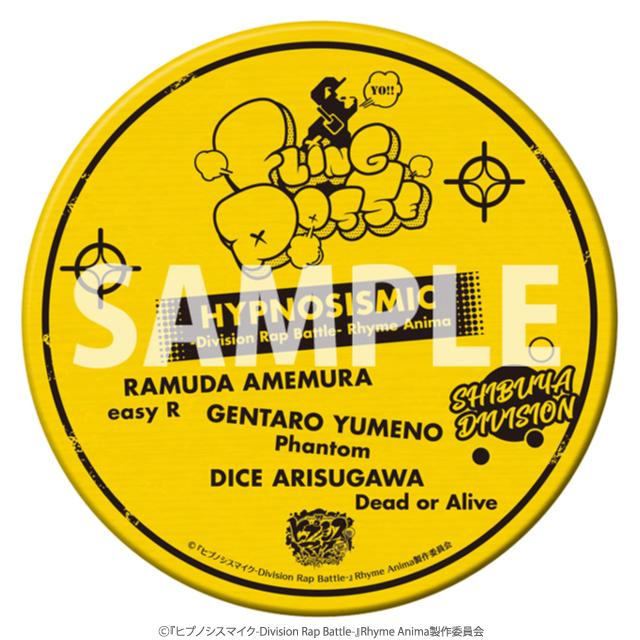 ヒプノシスマイク -Division Rap Battle- Rhyme Anima 卓上テーブル シブヤ・ディビジョン