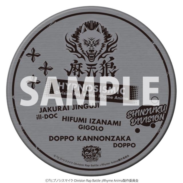 ヒプノシスマイク -Division Rap Battle- Rhyme Anima 卓上テーブル シンジュク・ディビジョン