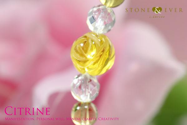 天然石 薔薇ブレスレット 『シトリン』
