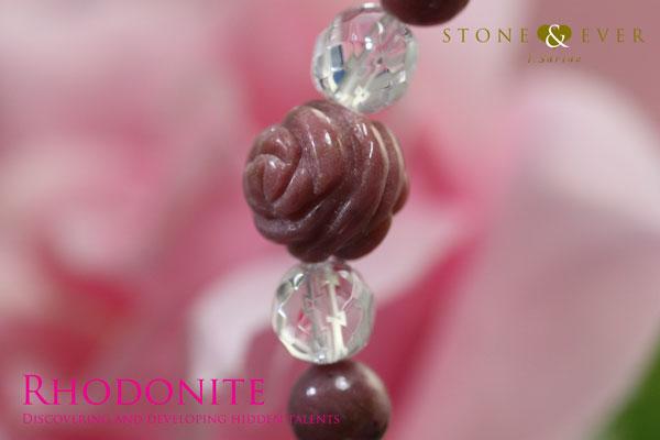 天然石 薔薇ブレスレット 『ロードナイト』