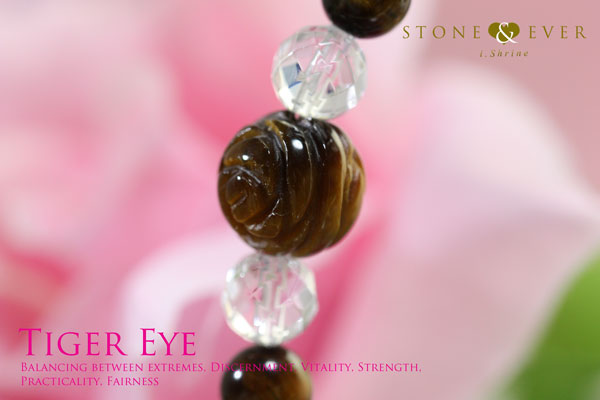 天然石 薔薇ブレスレット 『タイガーアイ』