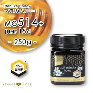 【生活の木】マヌカハニー『マヌカハニー UMF15+(250g)◆MG510+◆』[02-046-3130]