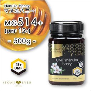 【生活の木】マヌカハニー『マヌカハニー UMF15+(500g)◆MG510+◆』[02-046-3150]