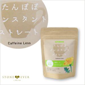 【生活の木】代替コーヒー『たんぽぽ・インスタント ストレート 40g』[02-182-1010]