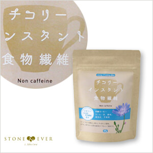 【生活の木】コーヒー『チコリー・インスタント 食物繊維 40g』[02-182-1030]