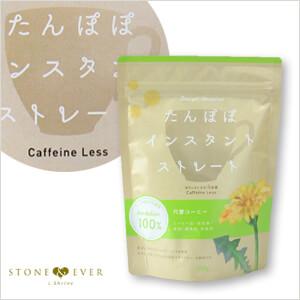 【生活の木】代替コーヒー『たんぽぽ・インスタント ストレート 100g』[02-182-2010]