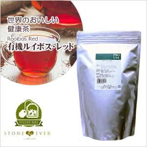 【生活の木】ハーブティー(ティーバッグ)『世界のおいしい健康茶 有機ルイボス・レッド 100ヶ入』[02-458-8960]