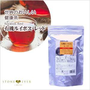 【生活の木】ハーブティー(ティーバッグ)『世界のおいしい健康茶 有機ルイボス・レッド 30ヶ入』[02-459-8960]