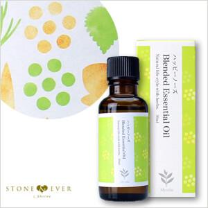 生活の木 花粉症 アロマオイル