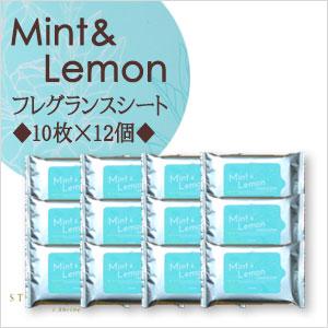 生活の木 ミント&レモンシリーズ