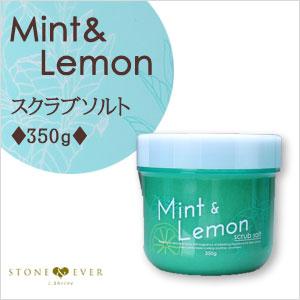 生活の木 ミント&レモン