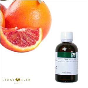 ■【生活の木】アロマオイル『ブラッドオレンジ 50mL』[08-434-2270]【受注生産】
