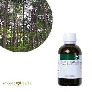 ■【生活の木】アロマオイル『ヒノキ 50mL』[08-434-2380]【和精油】【受注生産】