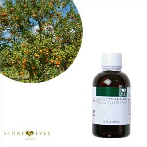 ■【生活の木】アロマオイル『プチグレイン・ビターオレンジ 50mL』[08-434-3410]【受注生産】