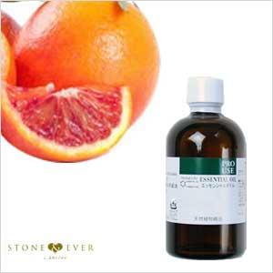 ■【生活の木】アロマオイル『ブラッドオレンジ 100mL』[08-435-2270]【受注生産】