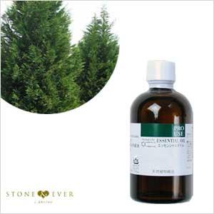 ■【生活の木】アロマオイル『サイプレス 100mL』[08-435-3020]【受注生産】