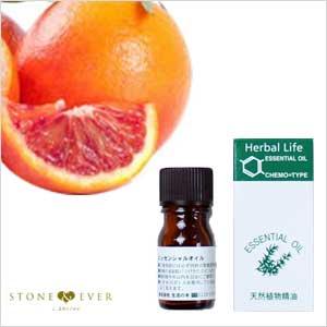 【生活の木】アロマオイル『ブラッドオレンジ 3mL』[08-449-2270]