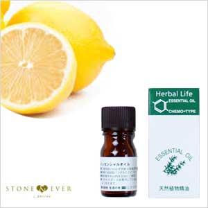【生活の木】アロマオイル『レモン 3mL』[08-449-3430]