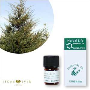 生活の木 アロマオイル(エッセンシャルオイル/精油) シダーウッド・バージニア