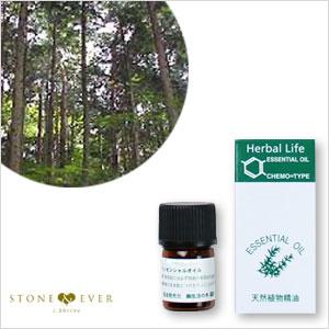 生活の木 アロマオイル ヒノキ