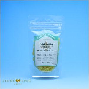 生活の木 ビーズワックス/Bees Wax/蜜ろう (未精製)