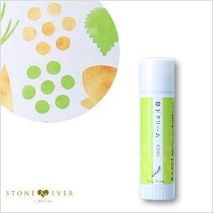 生活の木 花粉症 リップクリーム