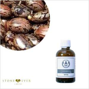【生活の木】キャリアオイル(マッサージオイル/植物油)『カスターオイル(ひまし油) 70mL』[12-401-2190]