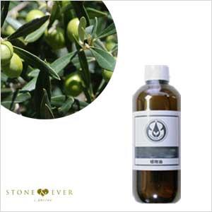 【生活の木】キャリアオイル(マッサージオイル/植物油)『オリーブスクワラン 250mL』[12-401-4300]